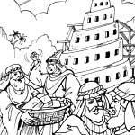 История вавилонской башни. Библейские раскраски.