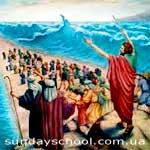 Исход из Египта (Библейские раскраски)