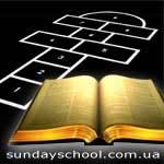 Классики (Учим вместе)