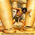 samson-i-dalida-biblejskie-raskraski